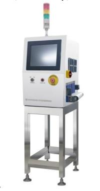 XIS-100 Food X-ray machine